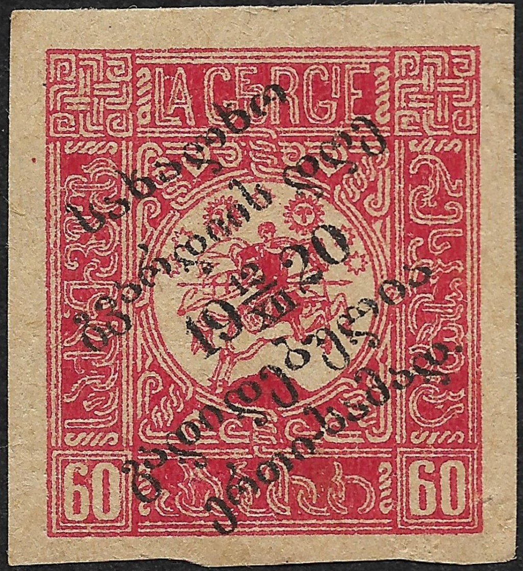 Georgia Stamps | The Stamp Forum (TSF)