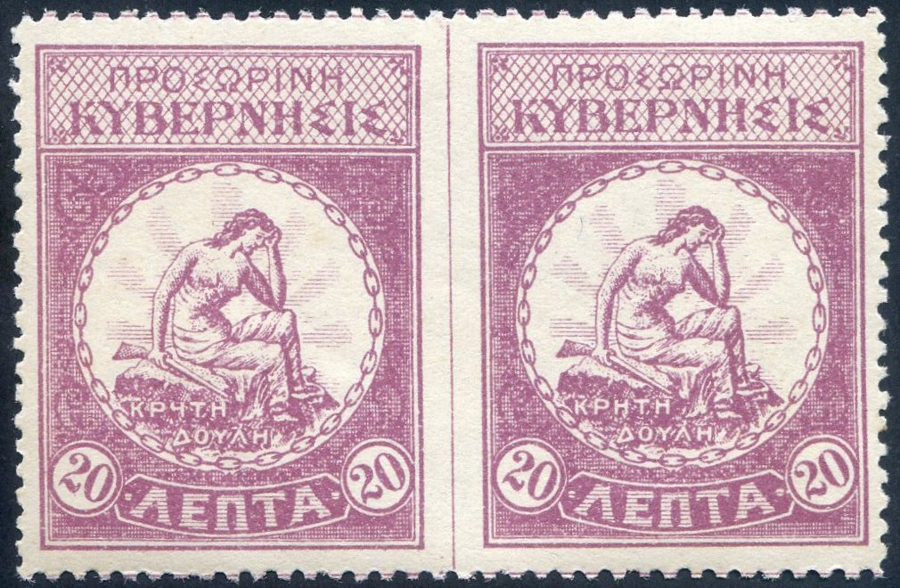 Crete : Stamps    The Stamp Forum (TSF)